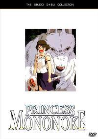 Princess Mononoke - 11 x 17 Movie Poster - Style F