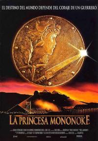 Princess Mononoke - 11 x 17 Movie Poster - Spanish Style A