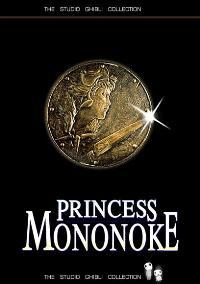 Princess Mononoke - 27 x 40 Movie Poster - Style E