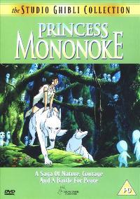 Princess Mononoke - 27 x 40 Movie Poster - Style F