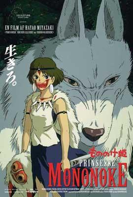 Princess Mononoke - 27 x 40 Movie Poster - Japanese Style A