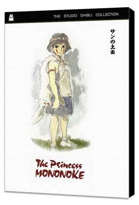 Princess Mononoke - 11 x 17 Movie Poster - Style C - Museum Wrapped Canvas
