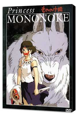Princess Mononoke - 27 x 40 Movie Poster - Style C - Museum Wrapped Canvas
