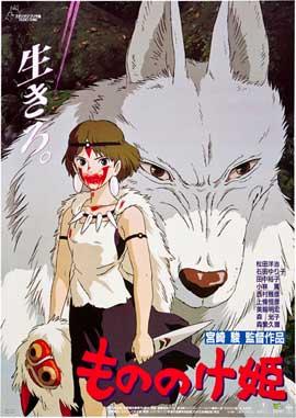 Princess Mononoke - 27 x 40 Movie Poster - Japanese Style B
