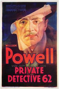 Private Detective 62 - 43 x 62 Movie Poster - Bus Shelter Style A