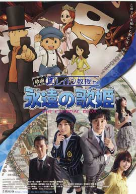 Professor Layton and the Eternal Diva - 11 x 17 Movie Poster - Japanese Style A