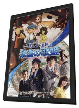 Professor Layton and the Eternal Diva - 11 x 17 Movie Poster - Japanese Style A - in Deluxe Wood Frame