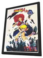 Project A-Ko - 11 x 17 Movie Poster - Style A - in Deluxe Wood Frame