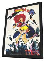 Project A-Ko - 27 x 40 Movie Poster - Style A - in Deluxe Wood Frame