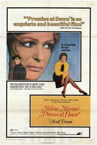 Promise at Dawn - 11 x 17 Movie Poster - Style A