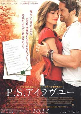 P.S., I Love You - 27 x 40 Movie Poster - Japanese Style A