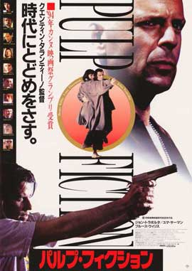 Pulp Fiction - 11 x 17 Movie Poster - Japanese Style A