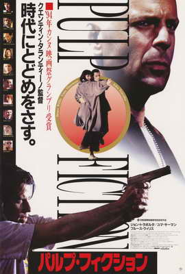 Pulp Fiction - 27 x 40 Movie Poster - Japanese Style A