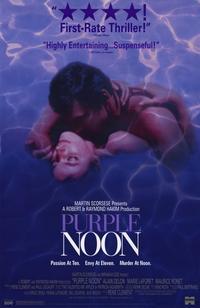 Purple Noon - 11 x 17 Movie Poster - Style B