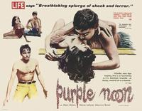 Purple Noon - 11 x 14 Movie Poster - Style E