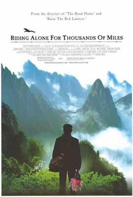 Qian li zou dan qi - 27 x 40 Movie Poster - Style A
