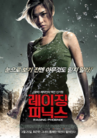 Raging Phoenix - 27 x 40 Movie Poster - Korean Style A