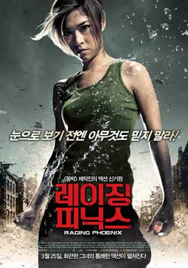 Raging Phoenix - 11 x 17 Movie Poster - Korean Style A