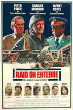 Raid on Entebbe - 11 x 17 Movie Poster - Style A