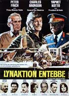 Raid on Entebbe - 11 x 17 Movie Poster - Danish Style A
