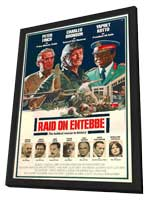 Raid on Entebbe - 11 x 17 Movie Poster - Style A - in Deluxe Wood Frame