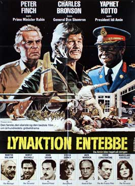 Raid on Entebbe - 27 x 40 Movie Poster - Danish Style A