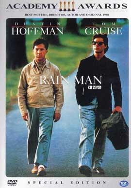 Rain Man - 11 x 17 Movie Poster - Korean Style A