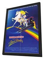 Rainbow Brite and the Star Stealer - 11 x 17 Movie Poster - Style A - in Deluxe Wood Frame