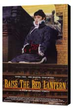 Raise the Red Lantern - 27 x 40 Movie Poster - Style A - Museum Wrapped Canvas