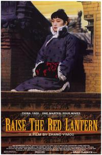 Raise the Red Lantern - 43 x 62 Movie Poster - Bus Shelter Style A