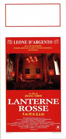 Raise the Red Lantern - 13 x 28 Movie Poster - Italian Style A