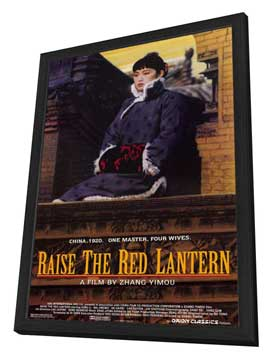 Raise the Red Lantern - 27 x 40 Movie Poster - Style A - in Deluxe Wood Frame