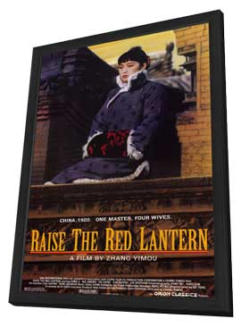 Raise the Red Lantern - 11 x 17 Movie Poster - Style A - in Deluxe Wood Frame