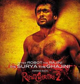 Rakta Charitra 2 - 11 x 17 Movie Poster - Style A