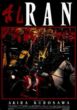 Ran - 11 x 17 Movie Poster - Style B