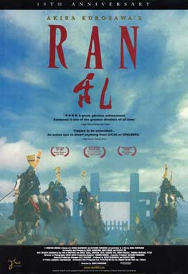 Ran - 11 x 17 Movie Poster - Style A