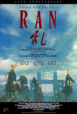 Ran - 27 x 40 Movie Poster - Style A