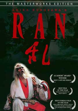 Ran - 27 x 40 Movie Poster - Style B
