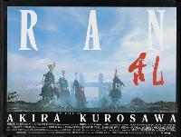 Ran - 11 x 17 Movie Poster - French Style A