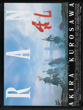Ran - 27 x 40 Movie Poster - French Style A