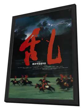 Ran - 27 x 40 Movie Poster - Japanese Style A - in Deluxe Wood Frame