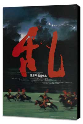 Ran - 11 x 17 Movie Poster - Japanese Style A - Museum Wrapped Canvas