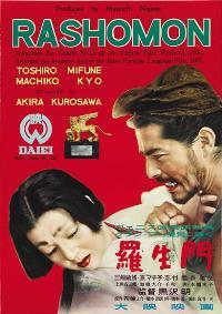 Rasho-Mon - 11 x 17 Movie Poster - Style A
