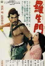 Rashomon - 27 x 40 Movie Poster - Japanese Style A