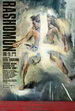 Rashomon - 27 x 40 Movie Poster - Style B