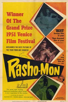 Rashomon - 11 x 17 Movie Poster - Style A