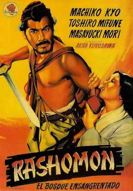 Rashomon - 11 x 17 Movie Poster - Spanish Style A