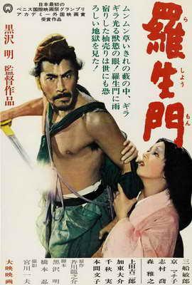 Rashomon - 27 x 40 Movie Poster - Japanese Style A