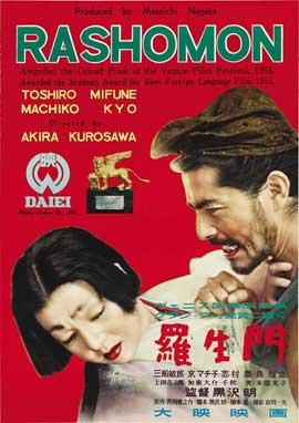 Rashomon - 11 x 17 Movie Poster - Japanese Style D