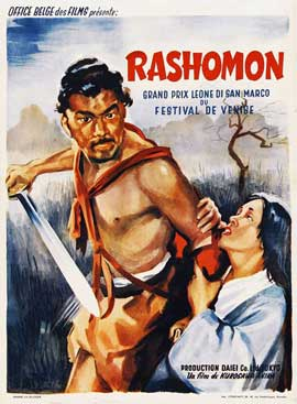 Rashomon - 27 x 40 Movie Poster - Belgian Style A